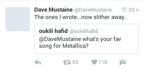 Дейв Мастейн и песни Metallica Megadeth, Metallica, Музыка, Дейв Мастейн