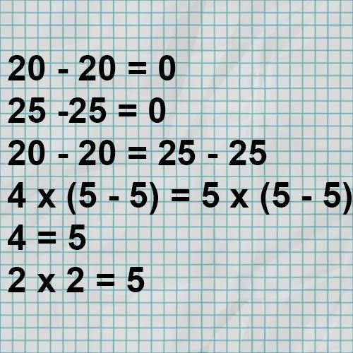 2*2=5 или вот такая математика!