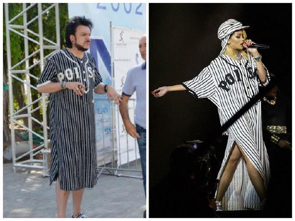 И еще один костюм Киркоров, Плагиат, Beyonce, Rihanna