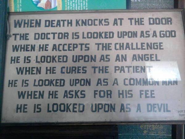 В индийской больнице Индия, Больница, Врачи, Оплата услуг