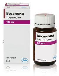 Очень нужно лекарство Весаноид Помощь, Омск, Лекарства, Острый лейкоз, Весаноид, Рак, Лекарство от рака