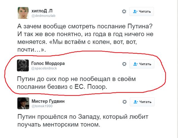 Обозреватель не умеет в сарказм Обозреватель, Путин, Политика, Укросми, Украина, Россия