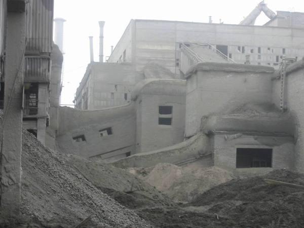 Цементная пыль Цемент, Пыль, Цементный завод, Фото, Длиннопост