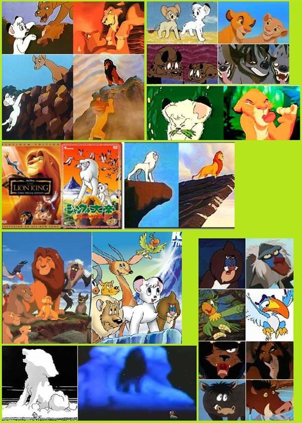 Симба и Кимба Анимация, Король лев, Кимба, Waitu pigu