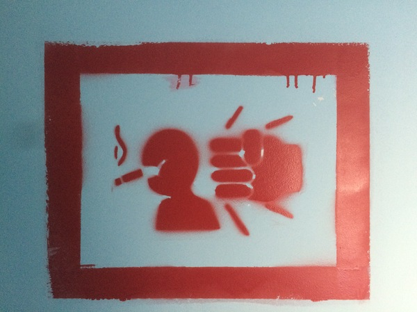 Не только Минздрав предупреждает Курение, Борьба с курением