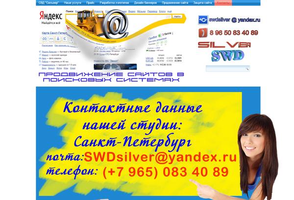 Настоящий дизайн дизайн, web, веб-дизайн, web-development
