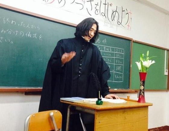 Крутой учитель Северус Снейп