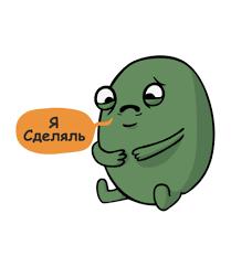 https://cs9.pikabu.ru/post_img/2016/12/08/12/1481230551154449551.png