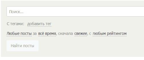 Мои пять копеек в тему Coca-Cola, Кокаин, Стикеры Вконтакте, Тренд, ВКонтакте, Гифка, Длиннопост