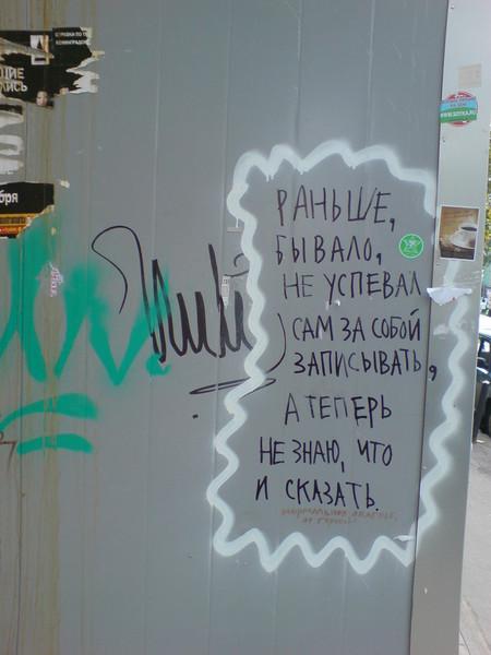 Когда просидел две недели в бане на Пикабу Философия, бан, Москва, пикабу