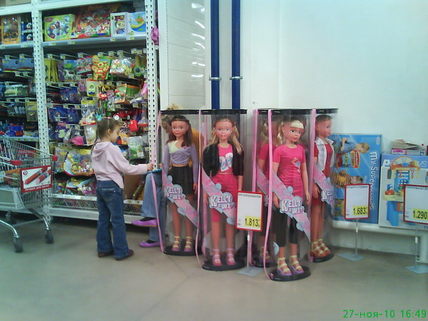 Игрушка Кукла, игрушки, Магазин