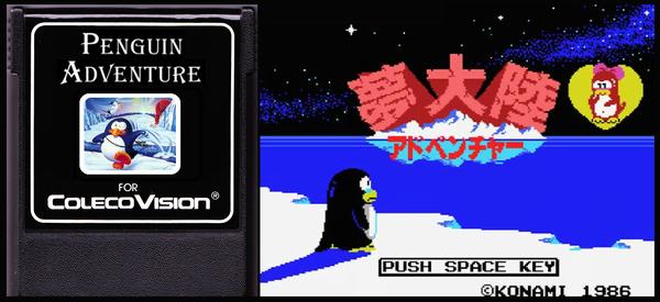 Кто такой Кодзима, и с чем его едят Ч.1 Хидео Кодзима, Игры, Konami, биография, текст, Penguin Adventure, Metal Gear, Snatcher, гифка, длиннопост