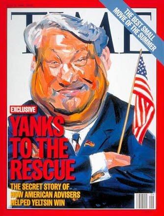 Многоходовочка длиной 20 лет Россия, США, Путин, Трамп, Ельцин, Выборы, Политика