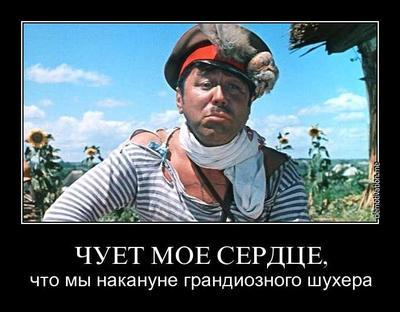 """""""Опасается огласки"""": Аваков уходит в отставку. Если это правда, то... Украина, Аваков, отставка, крысы бегут с корабля, политика"""