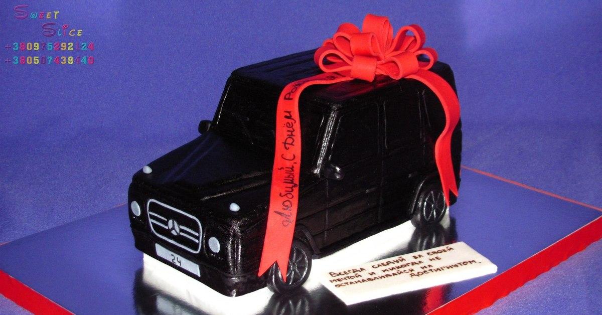 Торт в виде гелендвагена фото купить