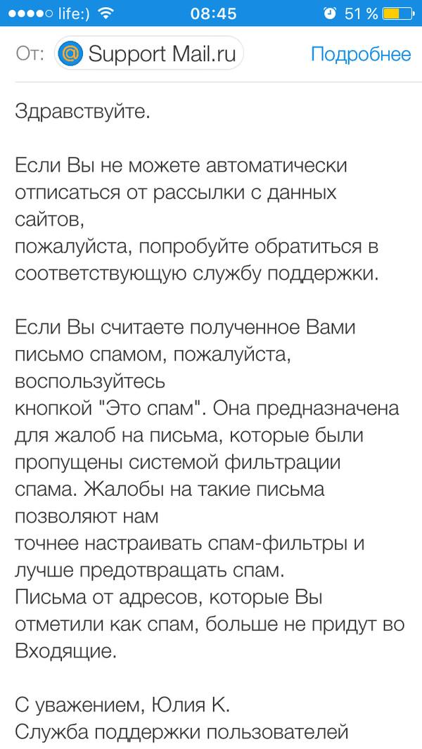 Русский друг разрешил трахнуть его жену вебкой