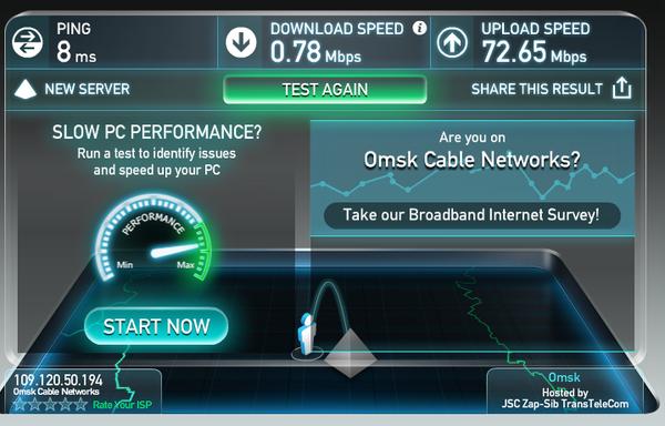 Камень в сторону Омских кабельных сетей Омские кабельные сети, Омск, speedtest, playkey, длиннопост