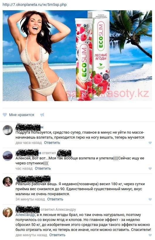 Реклама в интернете комментарий как добавить ссылку на сайт в викс