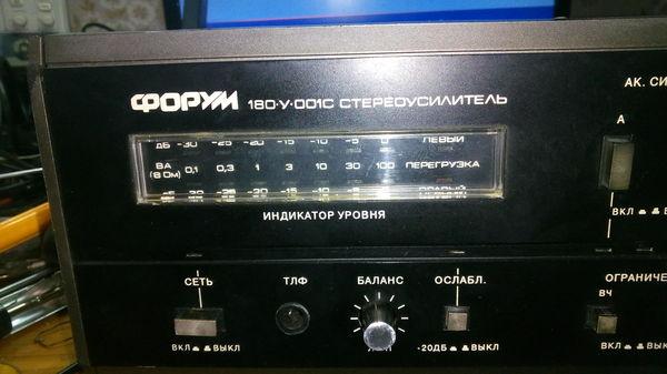 """Ремонт усилителя """"ФОРУМ 180-у-001"""" Усилитель звука, Hi-Fi, Я все починил, Изолента, Самара, Длиннопост"""