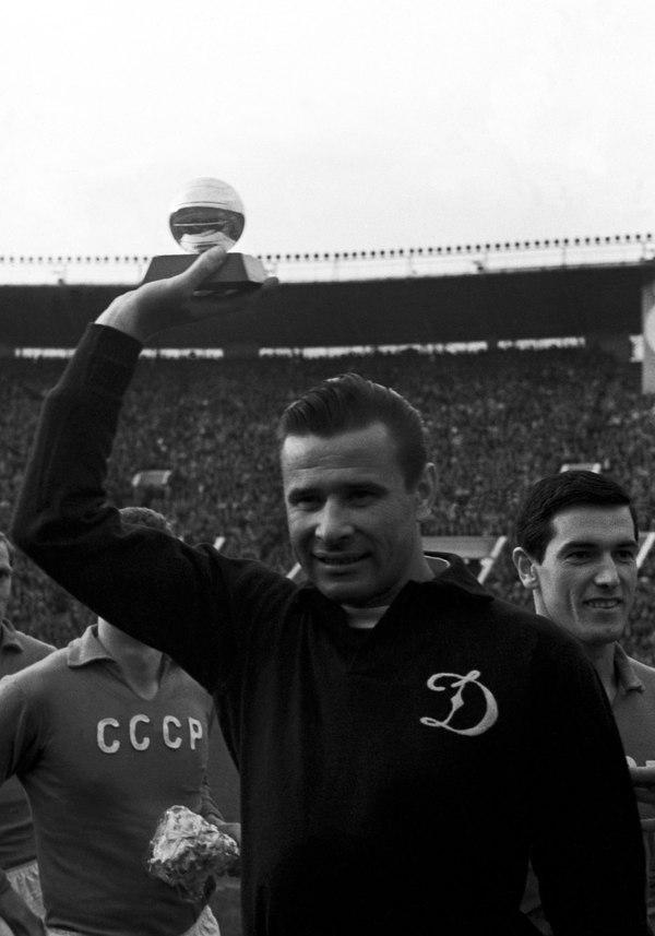 В этот день! Легенда, Советский футбол, Золотой мяч, Лев Яшин, Футбол