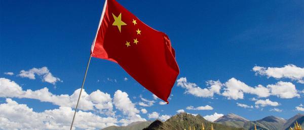 Правительство Китая ограничит деятельность стримеров Китай, Киберспорт, стрим, Закон, новости