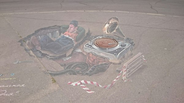 Рисунок на набережной в Волгограде.