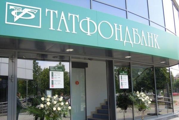 Татфондбанк банкротится... Банк, Татарстан, АСВ, Центробанк РФ