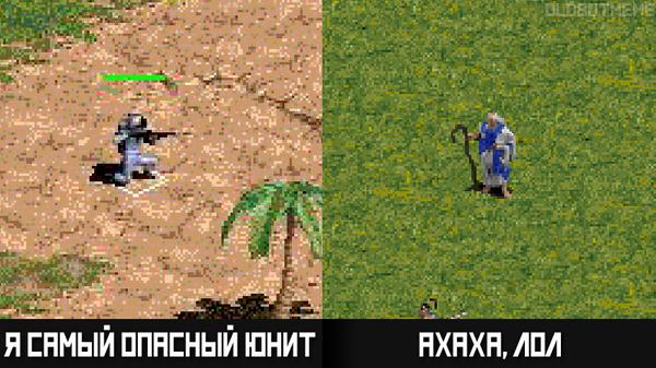 Самый опасный юнит Age of Empires