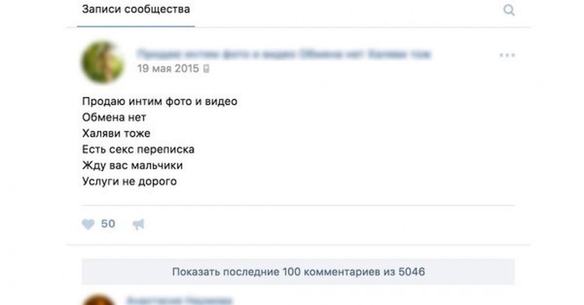 порно видео ебли русских школьниц