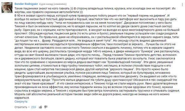 Зеркала иногда бывают полезными Комментарии, Youtube, Не бейте