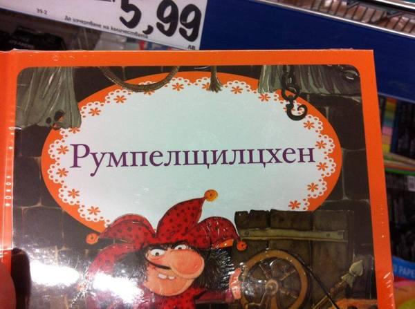 Член по болгарски перевод