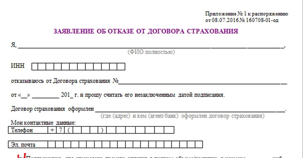 займ 400000 рублей срочно