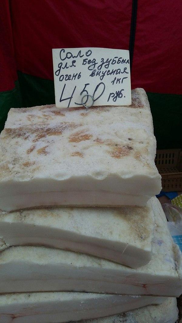 Сало Сало, Рынок, Грамотеи