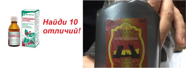 Пить или не Пить... Или сразу все запретить? Отравление металлом, Спирт, Пьянство, Запрет