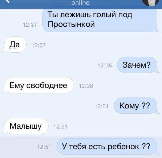 Д - дружба