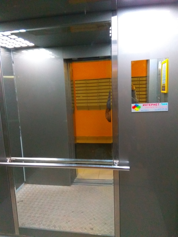 Зеркала Лифт, Зеркало, Реклама, Фото
