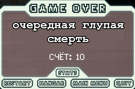 Игра снова и снова выставляет мне счёт, что делать? Faster Than Light, FTL: Faster Than Light, Гайд, Длиннопост