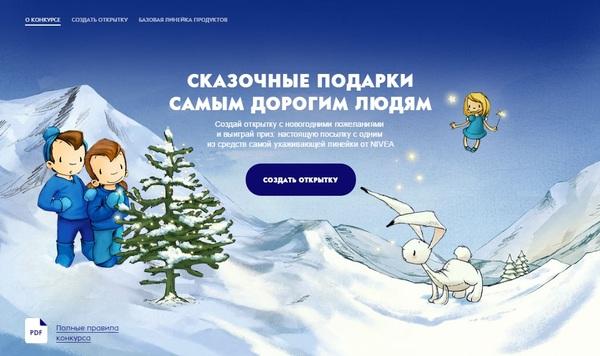 Подарки и открытки подарок, открытка, новый год, лига евреев, халява