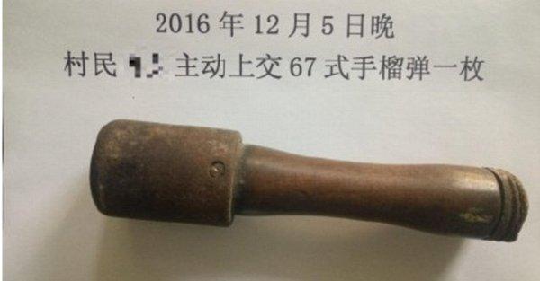 Китаец 25 лет использовал боевую гранату для колки орехов новости, китаец, орешки )), гранаты