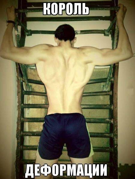 Когда твои мышцы настолько большие Photoshop, мышцы