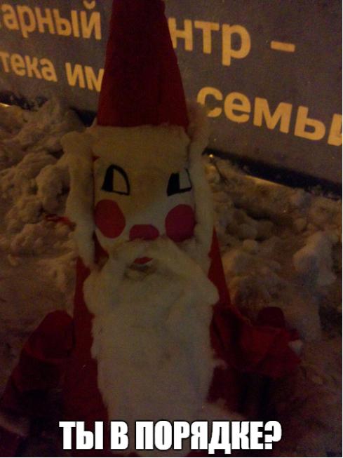 Хоть что то хорошее из Иркутска Иркутск, Снеговик, Творчество