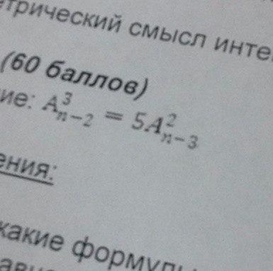 Сижу на экзамене, как это говно решается?