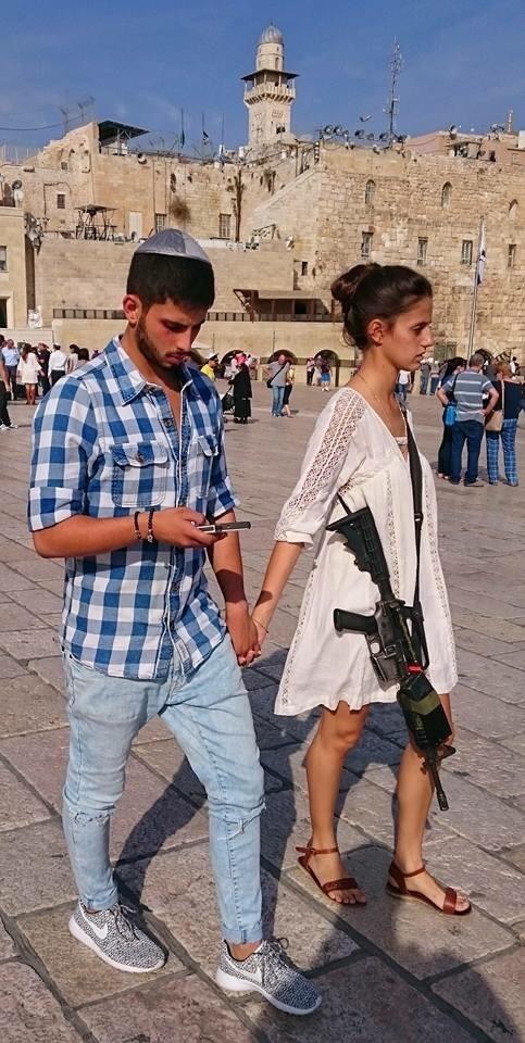 Парочка в Иерусалиме