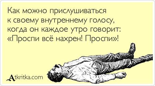 Сны в понедельник Сон, Понедельник, Утро