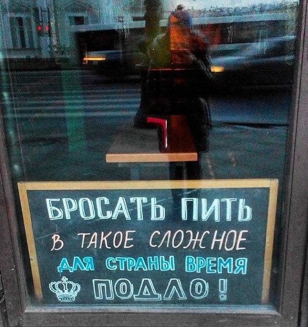 Вдохновляющий Петербург