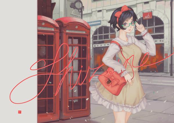 Shizune Не мое, Арт, Anime Art, Shizune Hakamichi, Katawa Shoujo, Визуальная новелла, Doomfest