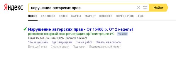 Когда Яндекс делает интересные предложения