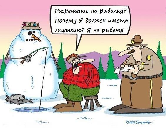"""На теме """"В Совфеде предложили сделать платной всю рыбалку в России"""""""