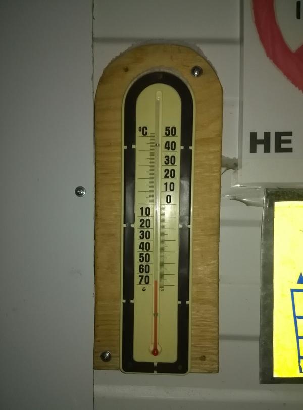 Градусник, которого хватило мороз, Республика Саха, Якутия, крайний север