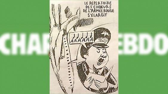 Charlie Hebdo поглумился над жертвами крушения Ту-154 Charlie Hebdo, Политика, Новости, Карикатура, Глумление